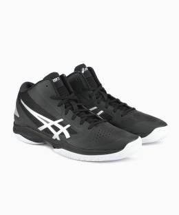 fc8b4efc8310 Xtra Bounce Kwazi Basketball Shoes Basketball Shoes For Men - Buy ...