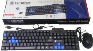 161b2a4e5d6 Amkette Lexus Wired USB Desktop Keyboard - Amkette : Flipkart.com