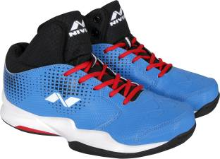 online store e474c 39e39 Nivia Gravity Basketball Shoes For Men
