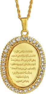 DzineTrendz Gold plated, Black enamel, Quran Verses in Urdu