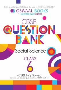 Oswaal Karnataka II PUC Question Bank With Complete