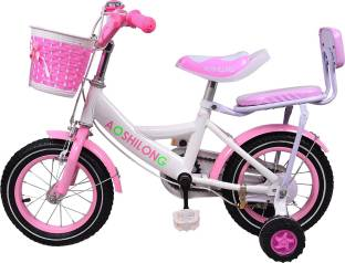 a77e151b84f Kids Cycles - Buy Kids Cycles Online at Best Prices In India ...