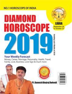 Diamond Horoscope 2019 PB Leo: Buy Diamond Horoscope 2019 PB Leo by