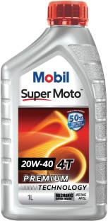 Mobil 1 V-Twin 20W-50 Advanced Fully Synthetic Engine Oil Price in