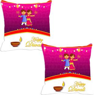 Fims Printed Cushions Cover