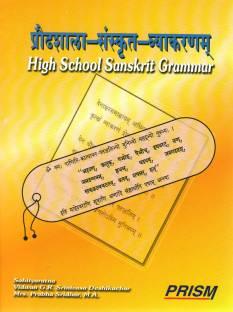 Sanskrit Ratnam (Praveshika): Buy Sanskrit Ratnam