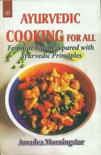 The Ayurvedic Cookbook: Buy The Ayurvedic Cookbook by Gita Ramesh at