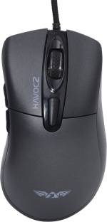 Armaggeddon HAVOC-2-S-SOVIETS Wired Optical  Gaming Mouse