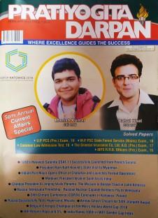 Pratiyogita Darpan February 2015 In Hindi Pdf