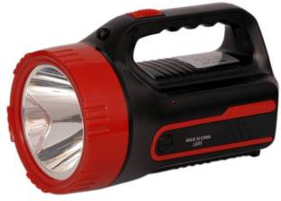 Amaze Long Range 1000 Meters Powerful Rechargeable Led Torch Light Long Range & Ultra Bright Torch