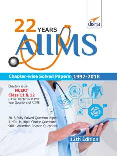 22 Years Aiims Chapter-Wise Solved Papers (1997-2018)