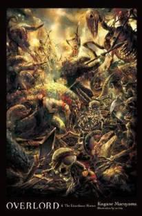 Overlord, Vol  7 (light novel): Buy Overlord, Vol  7 (light novel