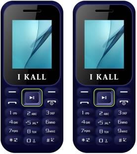 I Kall K130 New Combo of Two Mobile