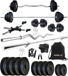 FITMAX 50 kg PVC COMBO 2-SL Home Gym Combo