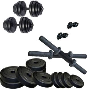 FITZON K PVC DM DRB 26KG COMBO16 Adjustable Dumbbell