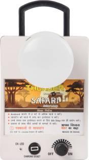 THUNDER SAFARI LED LIGHT White Plastic Table Lantern