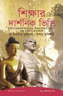 Shikkhyar Darshonik Vitti : Philosophical Foundation Of Education