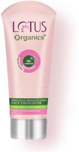 Lotus Organics+ Precious Brightening Face Exfoliator