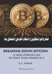 takara bitcoin
