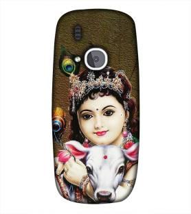 PRINTAXA Back Cover for Nokia 3310