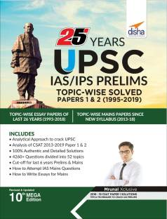 25 Years Upsc IAS/ Ips Prelims Topic-Wise Solved Papers 1 & 2 (1995-2019) - 25 Years UPSC IAS