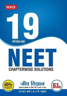 19 Years NEET AIPMT Chapterwise solutions Biology