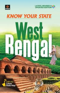 Know Your State West Bengal