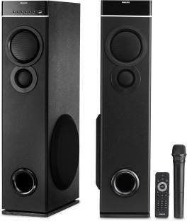 Bluetooth Speaker Store - Buy Bluetooth Speakers Online