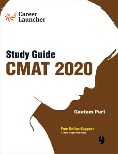 CMAT (Common Management Admission Test) 2020 : Guide