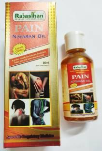 RAJASTHAN HERBALS PAIN NIWARAN OIL FOR JOINT PAIN AND ARTHRITIS-90ML Liquid