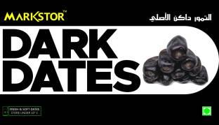 Markstor Premium Dark Dates - Imported Dates