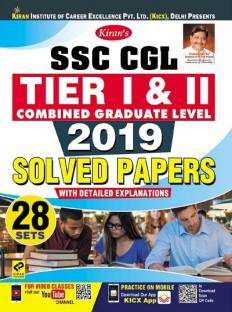 Kiran Ssc Cgl Tier 1 and Tier 2 Combined Graduate Level 2019 Solved Papers