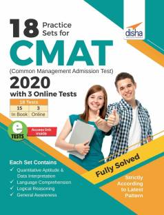 18 Practice Sets for CMAT (Common Management Admission Test) 2020 with 3 Online Tests