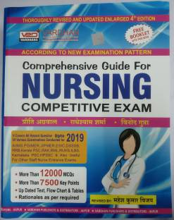 COMPREHENSIVE GUIDE FOR NURSING COMPETITIVE EXAM. (HINDI)