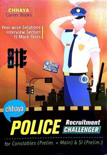 CHHAYA POLICE RECRUITMENT FOR CONSTABLE & SI POSTS