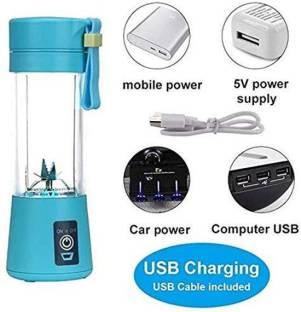 Unique Buyer Electric USB Juicer Bottle Blender Drink Bottle Cup Juice Maker Machine (Multicolour) MIX...