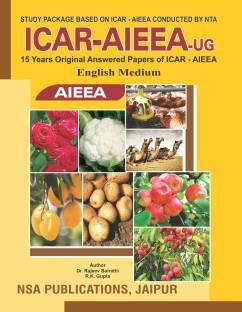 ICAR AIEEA UG 2020 English Edition