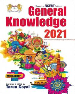 General Knowledge 2021 (NCERT) IN ENGLISH 544 PAGES