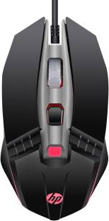 HP M270 Wired Optical  Gaming Mouse