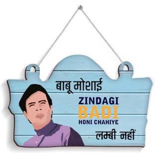 100yellow Zindagi Badi Honi Chahiye Wall Door sign for Home & Office