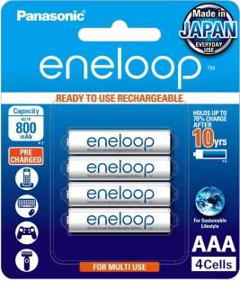 Panasonic eneloop AAA800 mAh  Battery