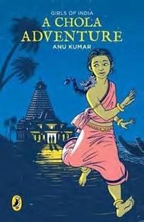 A Harappan Adventure