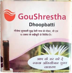 Goushrestha Cow Dung Dhoop Batti 25 Sticks Dhoop