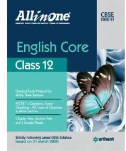 All In One English Core For Class Xii Cbse