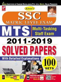 Kiran SSC Matric Level Exam MTS 2011 2019 Solved Papers Set 100 (English Medium)