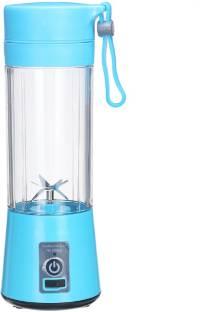 btradcom PortableJuicer USBJuicer 40 Juicer (1 Jar, Blue)