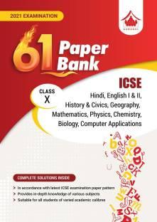 61 Paper Bank
