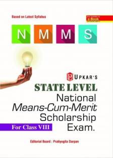 Upkar State Level National Means-Cum-Merit Scholarship Exam For Class 8 Students