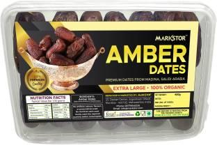 Markstor Premium Amber Dates from Madina, Saudi Arabia Dates