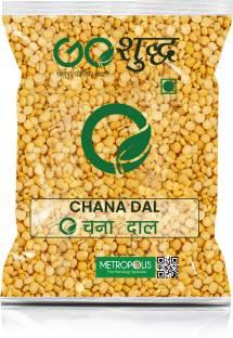 Goshudh Chana Dal (Split)